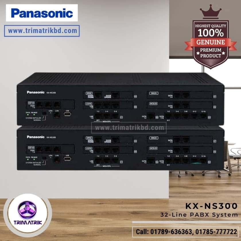 Panasonic 32 Line PABX Price in Bangladesh