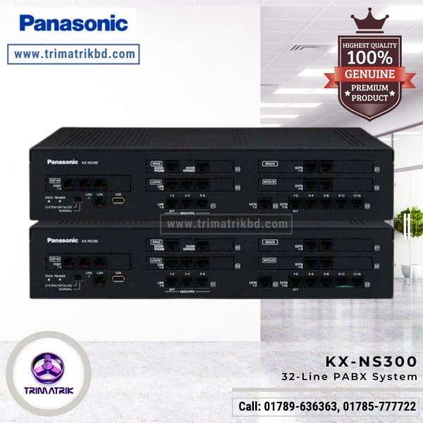 Panasonic KX-NS300 Hybrid IP PABX in Bangladesh