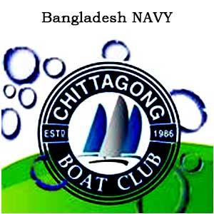 Chittagong Boat Club