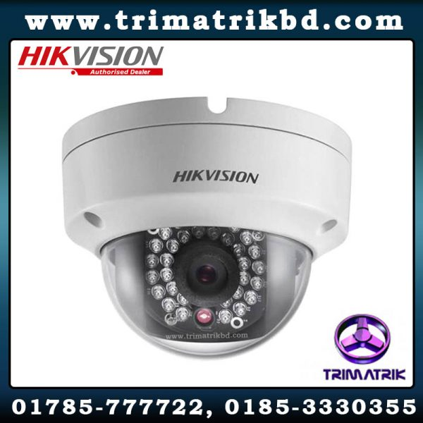 Hikvision DS-2CD2120F-I Bangladesh