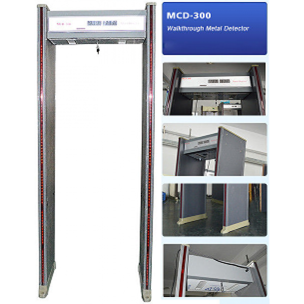 MCD 300 600x600 - MCD-300 Full Body Scanner Archway Metal Detector Gate