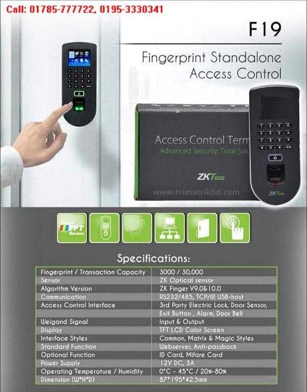 ZKTeco F19 Price in Bangladesh ZKTeco F19 Bangladesh Trimatrik ZKTeco F19 Biometric Access Control & Time Attendance Terminal
