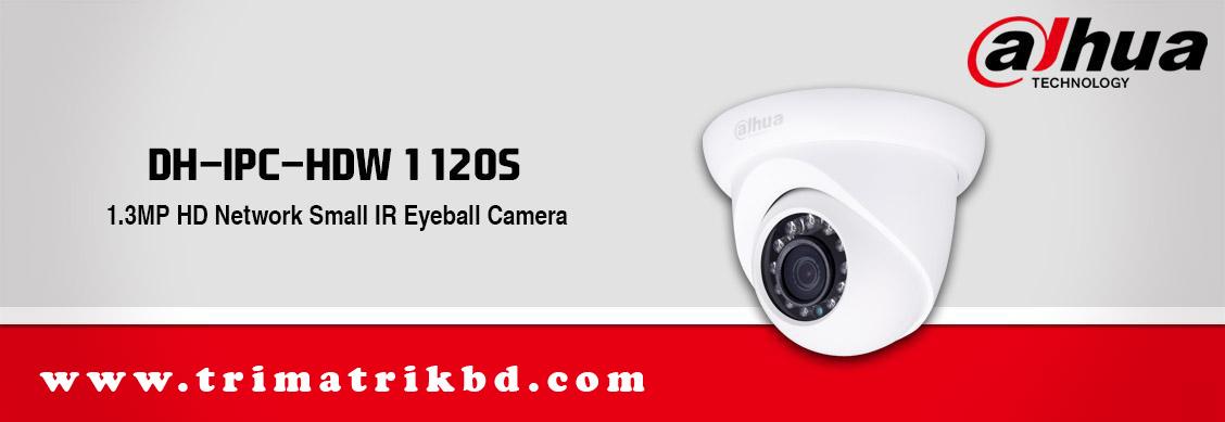 dahua-dh-ipc-hdw1120s-ip-camera-bangladesh-trimatrik-bd