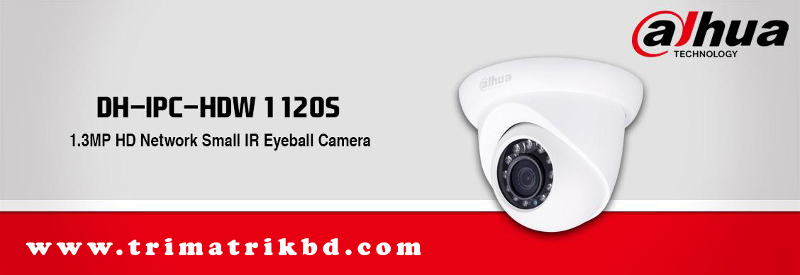 Dahua IP Camera Bangladesh