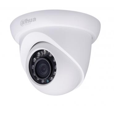 Dahua CCTV Camera Bangladesh
