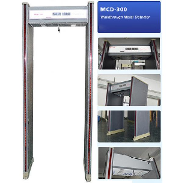 MCD-300 Metal Detector Gate Bangladesh