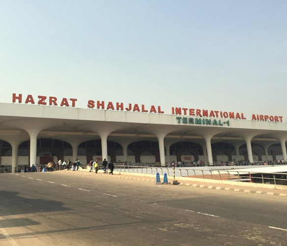 Hazrat Shahajalal International Airport