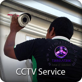 CCTV Service Center Dhaka
