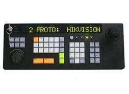 Hikvision DS-1004KI Bangladesh