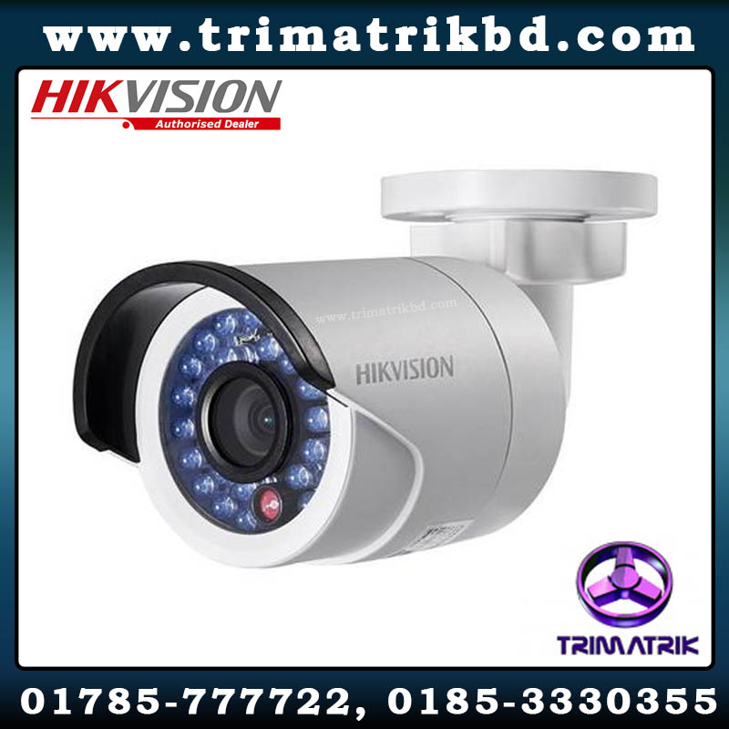 Hikvision DS-2CD2042FWD-I Bangladesh