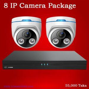 8 IP Camera Package 55000 Hikvision 16 IP Camera Package (2 Megapixel)