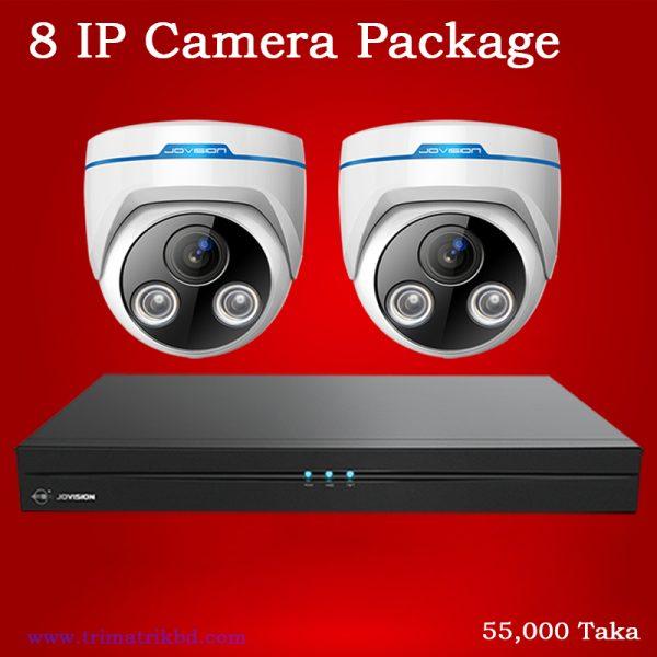 8 IP Camera Package 55000 08 IP Camera Package (2.0 Megapixel)