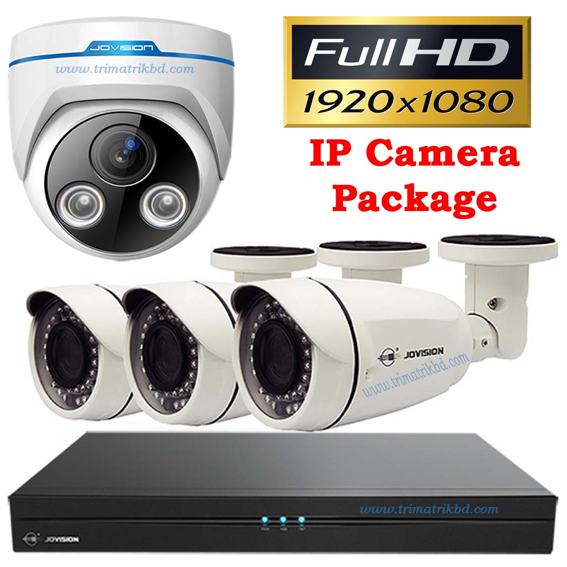Jovision 4 IP Camera Package Bangladesh Trimatrik