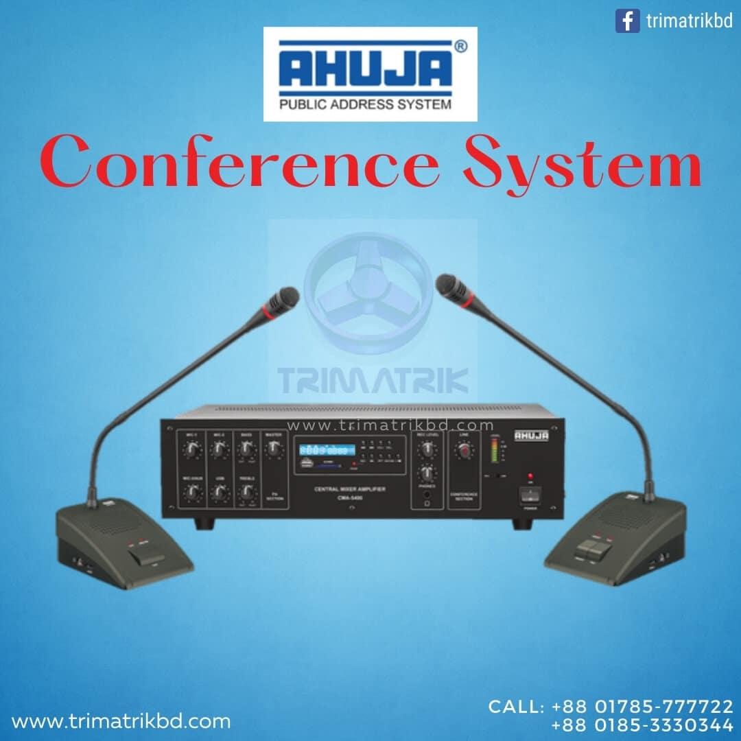 Ahuja Conference System Bangladesh, TRIMATRIK