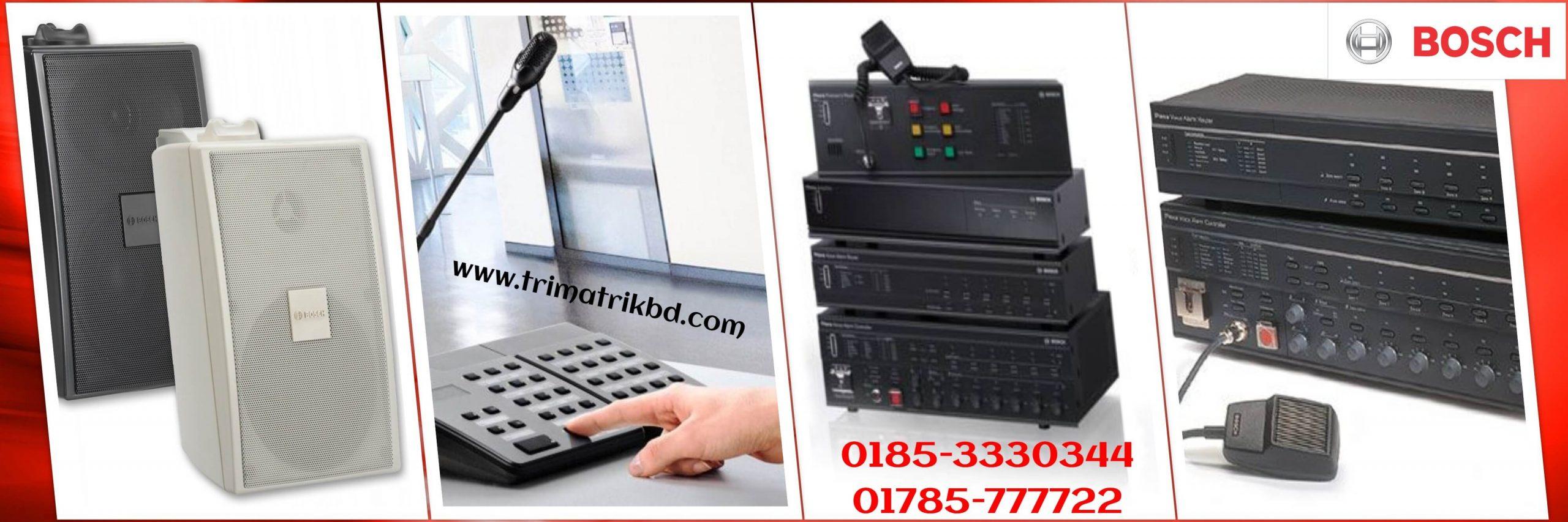 Bosch PA System Bangladesh