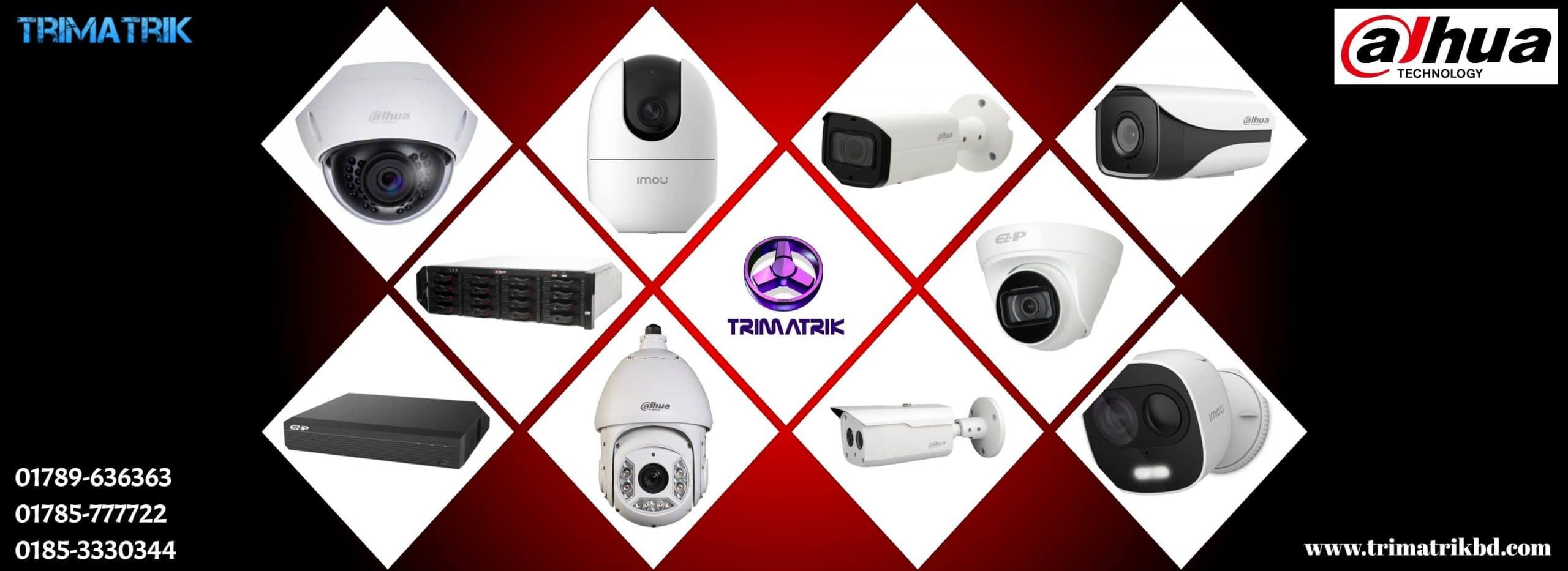 Dahua Ip camera price in BD