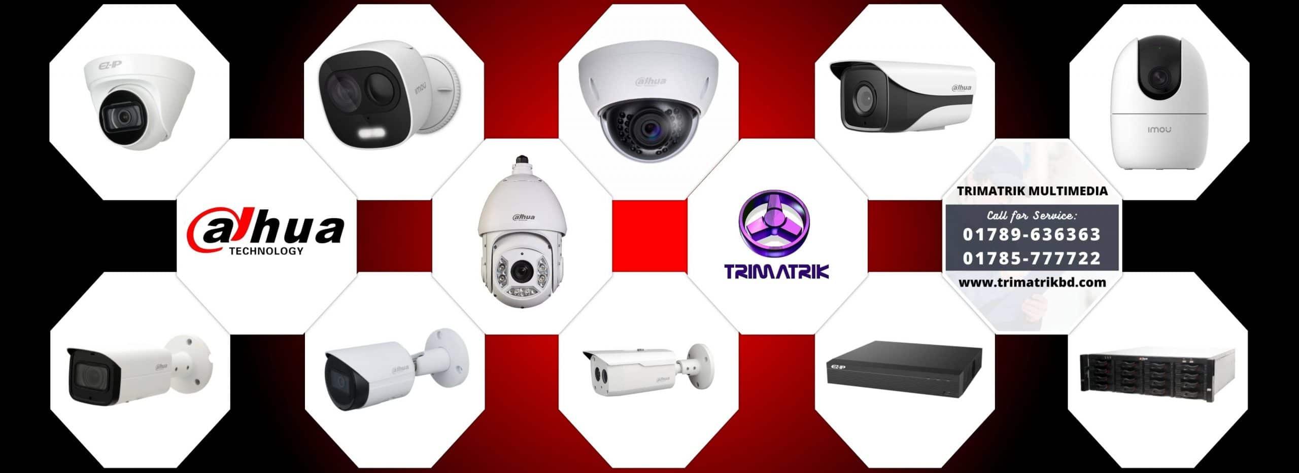 Dahua IP Camera Price in Bangladesh