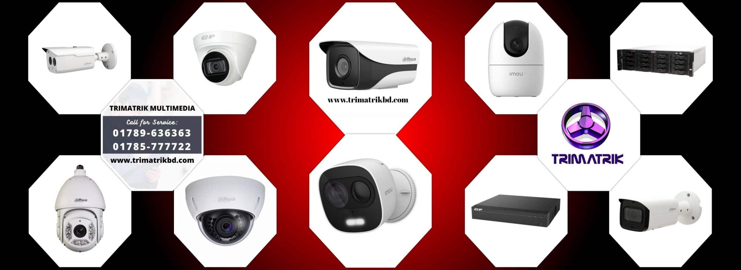 Dahua IP Camera in Bangladesh