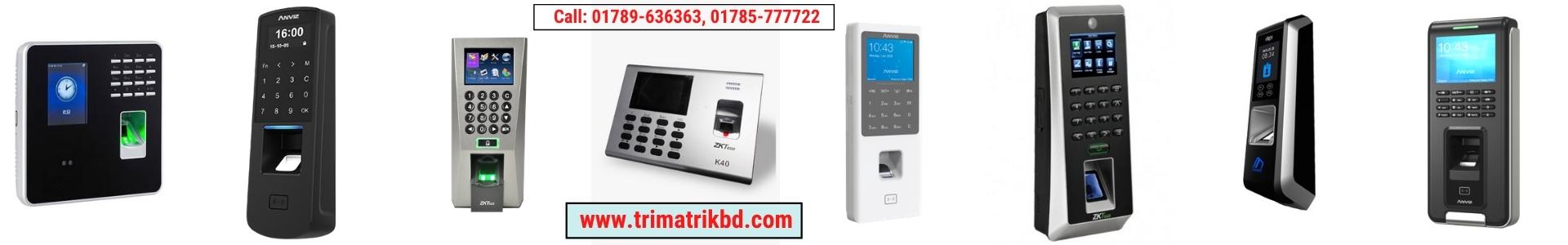 Fingerprint attendance machine price in Bangladesh
