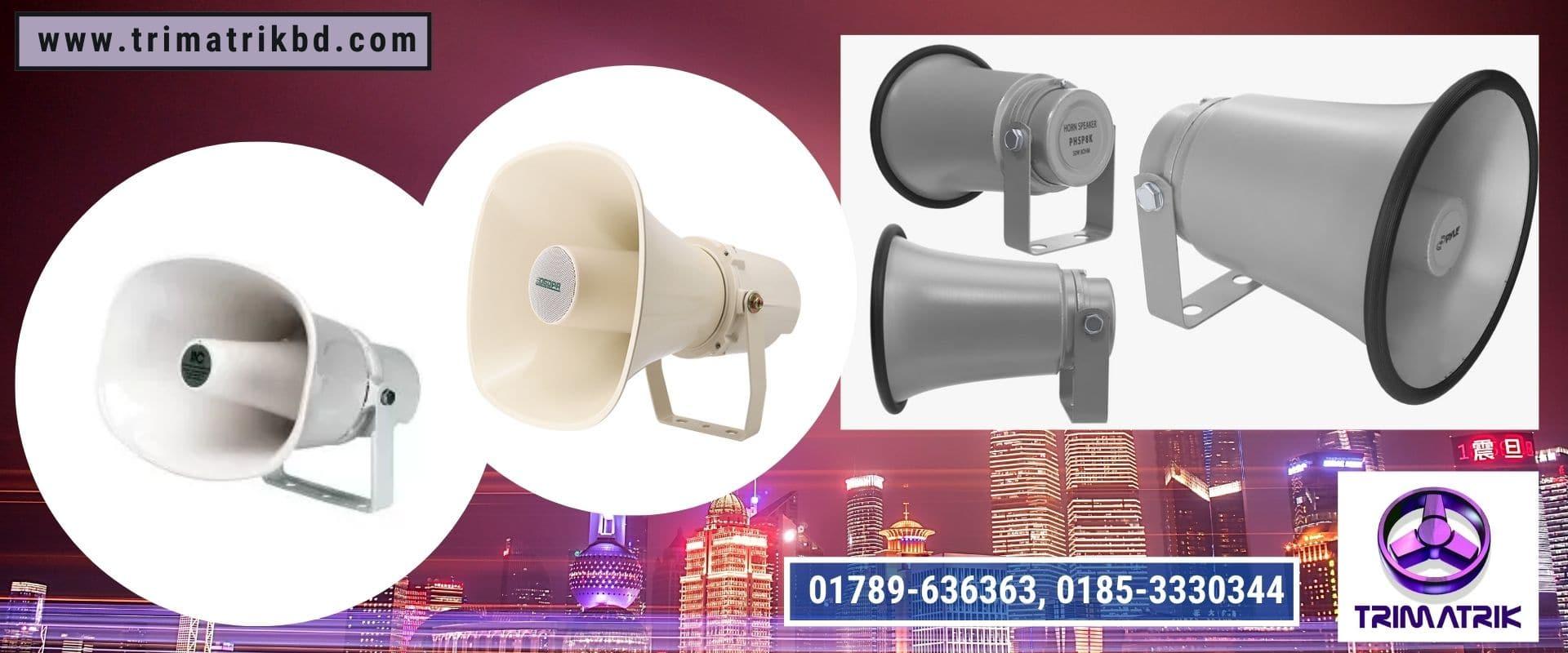 Price of Horn Speakers in Bangladesh - Buy Online