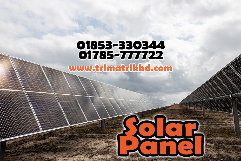 Solar Panel Price in Bangladesh, Solar Panel in Bangladesh