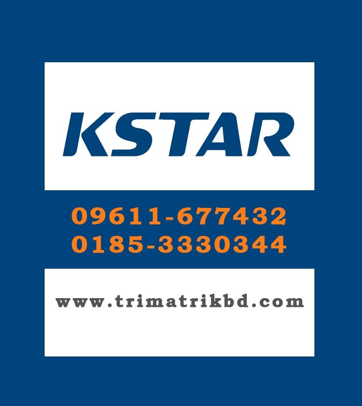 KSTAR Online UPS in Bangladesh
