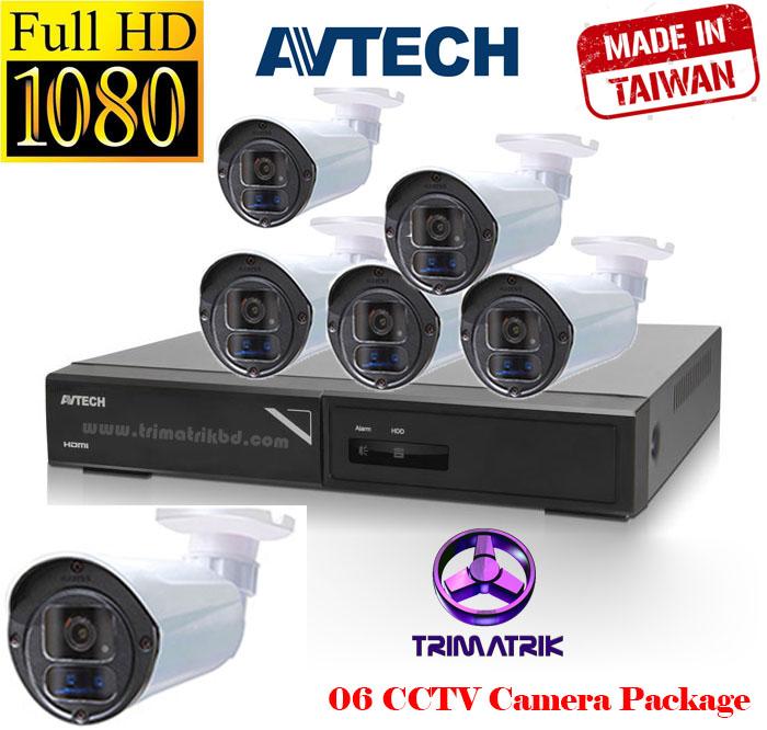 Avtech 6 cctv Bangladesh, Avtech Bangladesh, Trimatrik, CCTV Camera Bangladesh