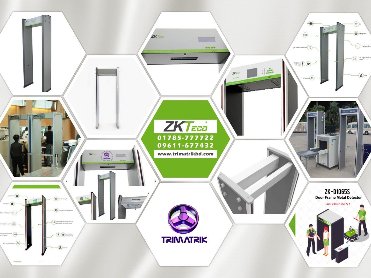ZKTeco ZK-D1065S Price Bangladesh