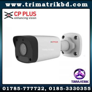 CP Plus CP VNC T21R3 Bangladesh Trimatrik CP Plus CP-ENC-T21L3 2MP Full HD IR Bullet Camera - 30Mtr.