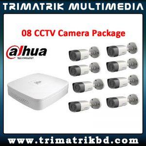 Dahua 8 CCTV Bangladesh Trimatrik