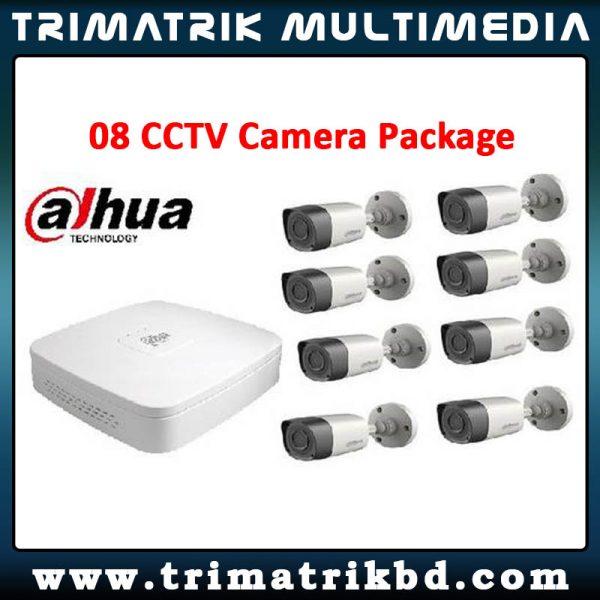 Dahua 8 CCTV Bangladesh Trimatrik Dahua 08 CCTV Camera Package