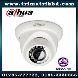 Dahua IPC-HDW1230S Bangladesh,Dahua IPC-HDW1230SP Bangladesh, Dahua HDW1230S Bangladesh, Dahua HDW1230S Price Bangladesh, Dahua HDW1230, Dahua IP Camera Price Bangladesh, Dahua Bangladesh, Dahua CCTV Camera Bangladesh, Dahua Distributor Bangladesh, Dahua Dealer Bangladesh,Dahua Importer Bangladesh, Dahua Service Center