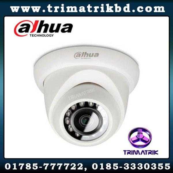 Dahua HDW1431S Bangladesh Dahua Bangladesh Trimatrik bd Dahua IPC-HFW4431TP-ASE 4MP WDR 80M IR Bullet IP Camera