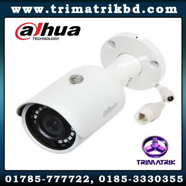 Dahua HFW1431SP Bangladesh Dahua IPC-HFW4431TP-ASE 4MP WDR 80M IR Bullet IP Camera