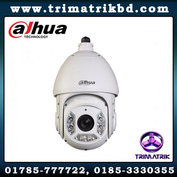Dahua SD6C230U HNI Bangladesh Trimatrik Dahua IPC-HFW4431TP-ASE 4MP WDR 80M IR Bullet IP Camera