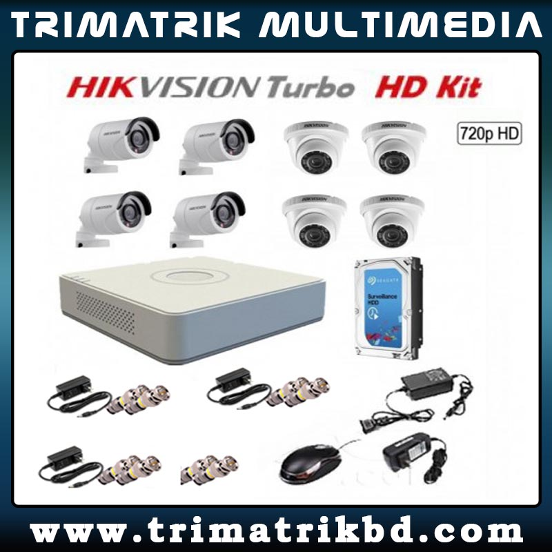 Hikvision 08 Cctv Camera Package Bangladesh 01785 777722