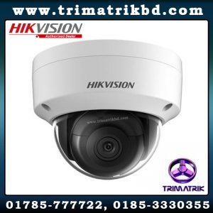 Hikvision DS-2CD2143G0-I Bangladesh, Hikvision Bangladesh