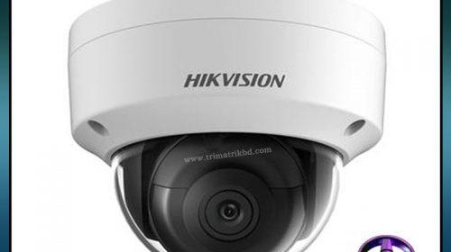 Hikvision DS-2CD2143G0-I Bangladesh, Hikvision DS-2CD2143G0-I Price in BD