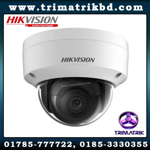 Hikvision Ds 2cd2143g0 I Bangladesh 01785 777722 0185