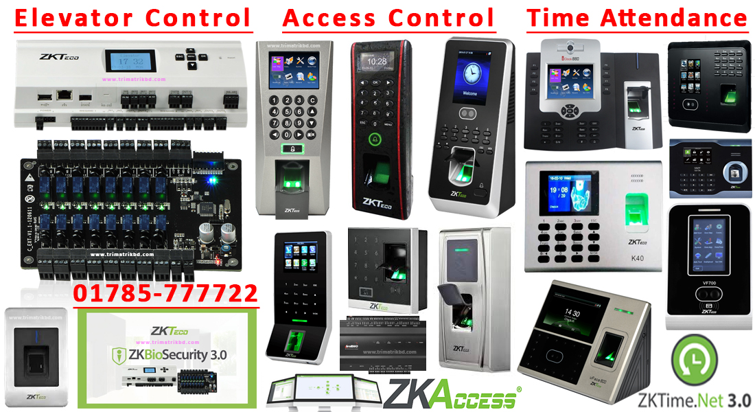 ZKTeco Bangladesh, ZKTeco Authorized Store Bangladesh, ZKTeco Authorised Store Bangladesh, ZKTeco Authorized Dealer Bangladesh, ZKTeco Distributor Bangladesh, ZKTeco importer Bangladesh, ZKTeco Service Center Bangladesh, ZKTeco Solution Partner Bangladesh, ZKTeco in Bangladesh,ZKTeco BD,ZKTeco Price Bangladesh,ZKTecoBD