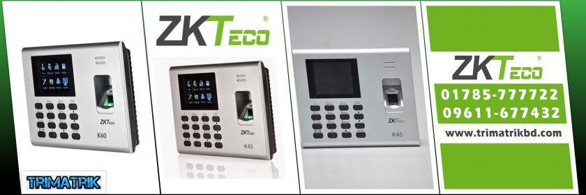 ZKTeco K40 Price in BD, Zkteco K40 Bangladesh, Trimatrik, ZKteco Bangladesh (1)