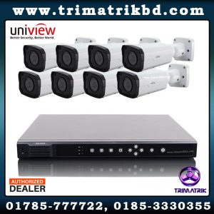 Uniview 8 IP Camera Package Bangladesh Uniview BD Hikvision 08 IP Camera Package (2.0 Megapixel) (Limited Time Offer)