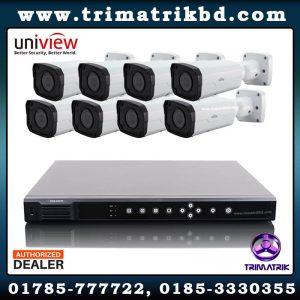 Uniview 8 IP Camera Package Bangladesh Uniview BD |