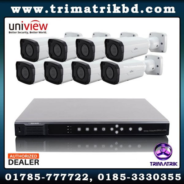 Uniview 8 IP Camera Package Bangladesh Uniview BD 08 IP Camera Full Package