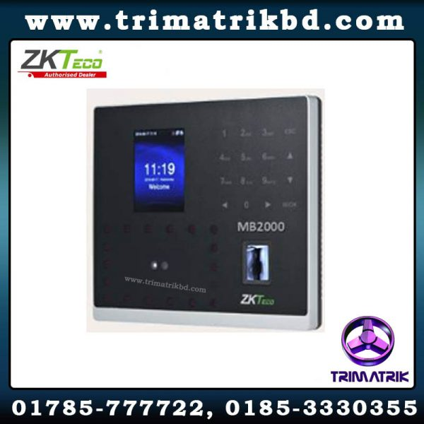 ZKTeco MB2000, ZKTeco bangladesh, Trimatrik, zkteco mb 2000 price in bd, ZKTeco MB2000 price in Bangladesh | zkteco mb 2000 price in bd 2021