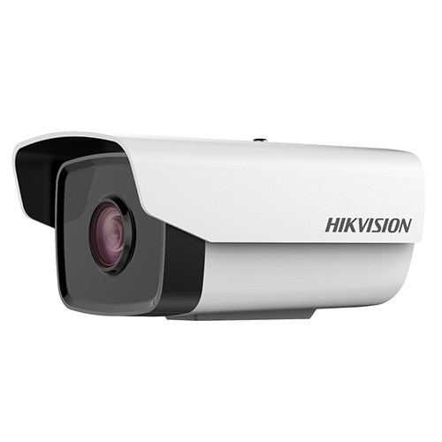 Hikvision DS-2CD1221-I3, Hikvision Bangladesh
