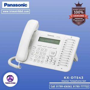 Panasonic KX-DT543 Bangladesh