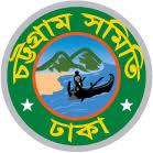 Chittagong Samity