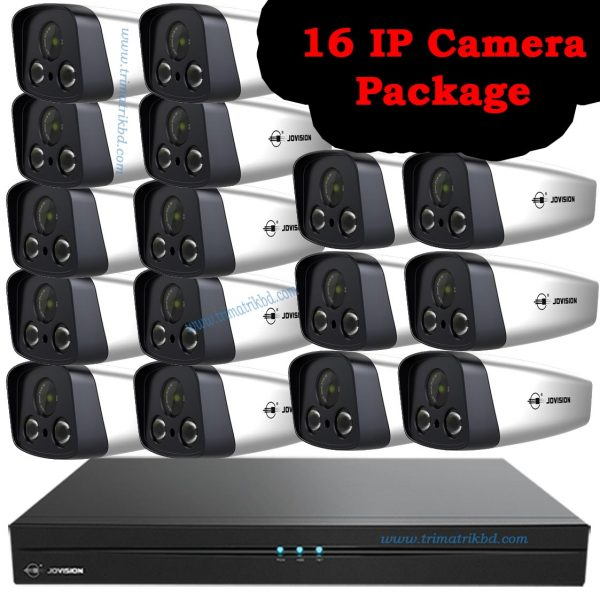 Jovision 16 IP Camera Package 4MP