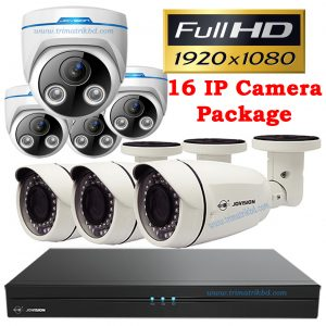 Jovision 16 IP Camera Package Bangladesh Trimatrik